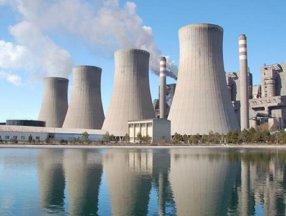 Termik santral Türkiye'de nerelerde, hangi illerde var? Türkiye termik santral haritası