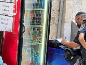 İsrail'de, dükkanına Erdoğan fotoğrafı asan esnafa para cezası