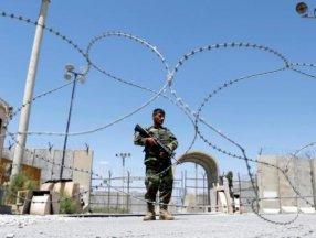 Özbekistan: Sınır ihlallerine karşılık vereceğiz