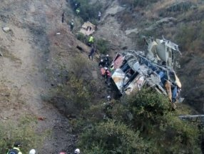 Peru'da otobüs uçuruma yuvarlandı: 29 ölü